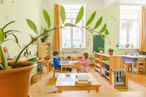 Частный детский сад Центр. Пушкинская