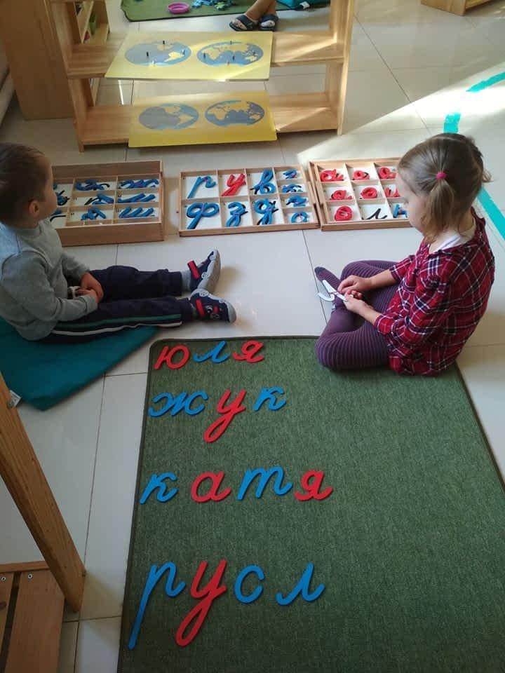 Дети изучают алфавит
